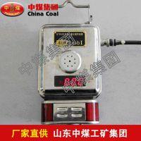GTH500一氧化碳传感器,GTH500一氧化碳传感器质量优,ZHONGMEI