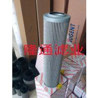 DP602EA03V/-W主油泵抗燃油液压滤芯供应
