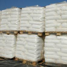 山东乙二胺四乙酸四钠厂家 国标工业级EDTA-4NA现货价格低
