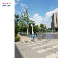 道路积水监控、街道积水监测