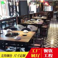 板式无烟火锅桌椅家具厂定做各式无烟火锅桌