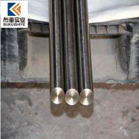 生产1J87镍铁软磁合金 1J87C坡莫合金板 棒材 冷轧带
