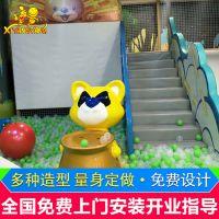 淘气堡加盟亲子乐园城堡定做 淘气堡室内儿童乐园设备球池闯关