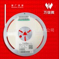 深圳厚声高精密1%贴片电阻0603 0.01R