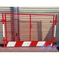基坑防护栏哪里有货 佛山地铁安全护栏网 组装1.2*2m工地围栏 中山建筑隔离栅栏