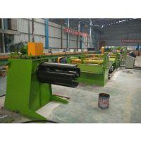 广州祈鑫机械不锈钢QX400-1500纵剪分条机价格优惠促销