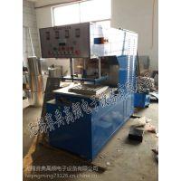 15千瓦油压式高周波高频塑料焊接热合机,高频压花机