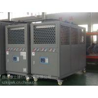 -40℃低温冷水机-昆山康士捷机械设备有限公司