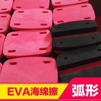 深圳市东泰海绵黑色卡槽加工厂家报价