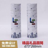 礼品包装-北京圆桶圆罐厂-厂家加工包装盒-北京壹合包装厂家