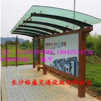 江西公交候车亭设计专业生产工艺厂家,环保候车亭批发商