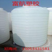 供应5吨塑料水塔 立式5T储水罐 5000升塑料桶、化工桶