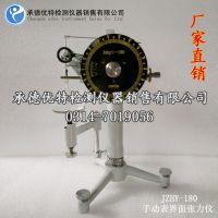 界面张力仪,手动张力仪,液体表界面张力测试仪