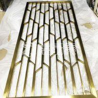 臻晶美供应欧式铝板雕刻屏风 高档豪华别墅装饰屏风 欧式不锈钢隔断