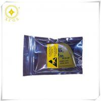 防静电屏蔽印刷袋天津厂家现货供应尺寸定制
