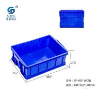 重庆塑料厂家直销 防腐蚀化工专用周转箱380*1