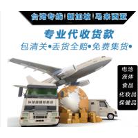 广州深圳佛山潮州海运陶瓷瓷砖家具到澳大利亚海运费