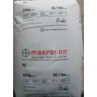 Bayer+Makrolon? 2458+泰国拜耳