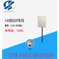 5.8G 19dbi定向平板天线 双极化平板天线 wifi室外板状天线