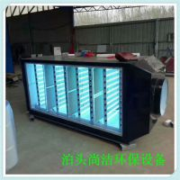 uv光氧催化废气处理环保设备净化器等离子光氧废气催化净化器