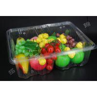 大环保PET蔬菜水果盒可根据实际需要定做