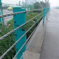 批发生产缆索护栏 热镀锌护栏 钢丝绳栅栏防撞栏 规格齐全