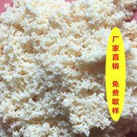 威海强碱性阴离子交换树脂哪有卖 青腾D201阴离子交换树脂销售