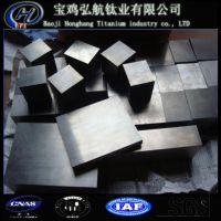 超声波模具专用钛合金板,超声波行业专用TC4钛合金板.强度高.焊点温度均匀