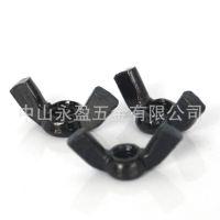 佛山不锈钢蝶型螺母羊角螺帽 手拧/蝴蝶螺母 M3M4M5M6M8M10M12M16