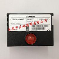 LMG21.230B27西门子控制器LMG21.330B27|SIEMENS程控器