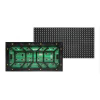 【XAVIKE/赛维科】室外P10全彩单元板 P8P10表贴全彩单元板/高亮led全彩显示屏