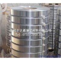 3A21抗腐蚀铝带,油箱,油管专用铝带