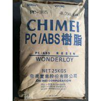 PC/ABS 台湾奇美 PC-540,耐热阻燃,现货直销