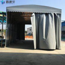 上海推拉雨棚/嘉兴活动雨蓬/无锡单边固定帐篷/苏州移动式雨棚布_厂家直销