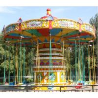 旋转飞椅 公园游乐设备 厂家直销 质优价廉