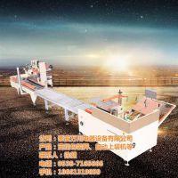 本溪自动装箱机,万川电器专业品质,自动装箱机出厂价