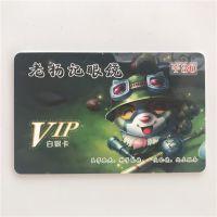 创新佳厂家定制广东电子游戏vip智能卡 积分充值卡 rfid智能签到卡批发