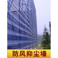 隆泽专业生产电厂防风抑尘网 三峰防尘网 五峰抑尘墙质量可靠