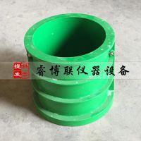 睿博联Φ150×150稳定层塑料试模