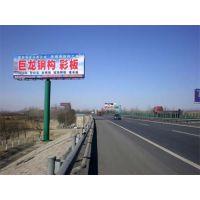 武汉高速单立柱制作、定做单立柱广告牌、钢结构广告牌定做找好润来
