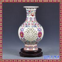 供佛陶瓷描金浮雕莲花瓶 插花瓶宝瓶佛教用品 佛堂供具佛具