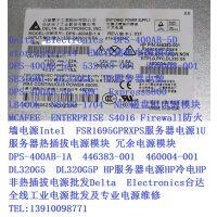 DPS-400AB-1A 446383-001 DL320G5冷电 HP服务器电源