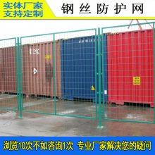 电焊网围栏价格 云浮产业园护栏网厂家 广州码头刺绳围网
