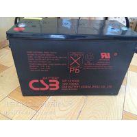 四川蓄电池供应商12V7.2AH免维护CSB蓄电池