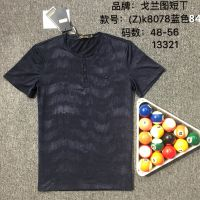 国内一二线品牌男装生产厂家低价特卖促销t恤
