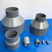 UPVC/聚氯乙烯大小头变径