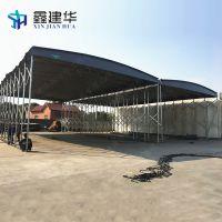 内蒙古通辽市 推拉雨篷停车雨棚布大排档雨棚大型工厂定做雨蓬