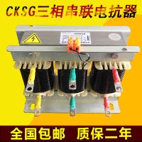 电抗器变频器专用75kw110kw15kw 400a 380v三相直流dcl进线电抗器