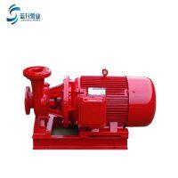 山东XBD-ISW卧式消防泵 室内外消火栓泵增压循环泵