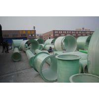 林森玻璃钢管道厂家直销 玻璃钢排水管